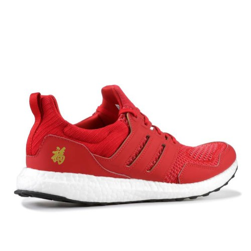 Eddie Huang x UltraBoost 1.0 'Chinese New Year'