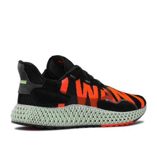 ZX 4000 4D 'I Want, I Can'