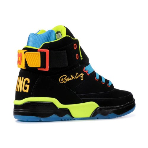 EPMD x 33 Hi 'Stricly Business'
